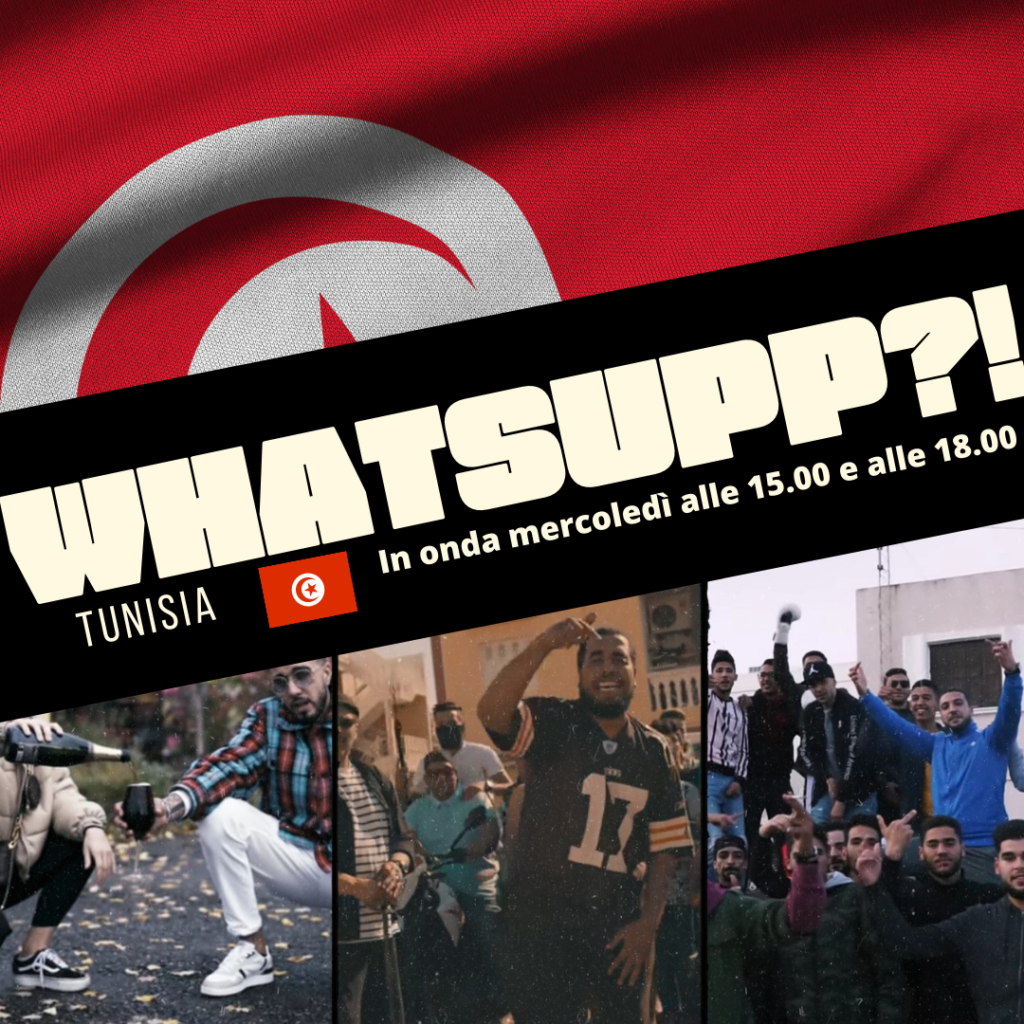 rap-in-tunisia
