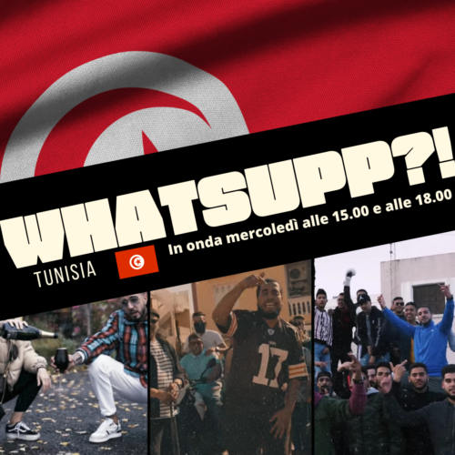 WHATSUPP?! – Tunisia