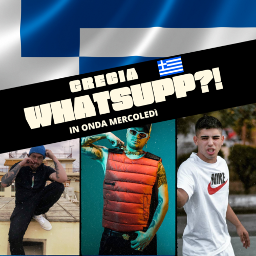 Whatsupp?! – Grecia
